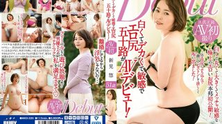 MKD-225 White Big Sensitive And Erotic Ass Fifty Makes Her AV Debut …