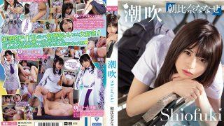 MUKC-016 Squirting Shiofuki Asahina Nanase…