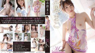 REBD-547 Mako Turn Around On My Call Mako Shion…
