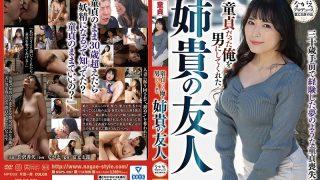 NSPS-987 Kayo Iwasawa My Sisters Friend Who Made Me A Virgin…