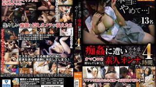 OKAX-726 Please Really Stop Amateur Women Who Have Been Reluctan…