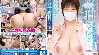 PPPD-919 Moody Lewd H Cup Dental Hygienist Debuts Secretly Ejaculating …