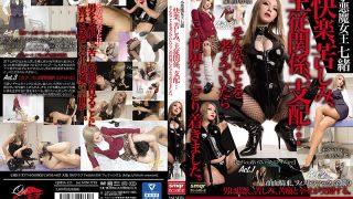 QRDA-125 Little Devil Queen Nanao Pleasure Suffering Master-slave Rel…