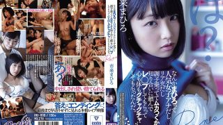 RKI-609 Somehow Its A Popular Female Announcer And I 39 m Getting Ti…