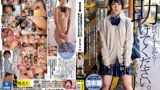 SABA-688 Completely Subjective Story Of A Runaway Girl Who Hasn 39 t T…