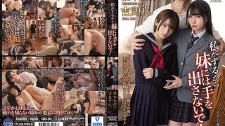 SHKD-940 Don 39 t Touch My Sister Because I 39 ll Do It Rin Kira Aoi…