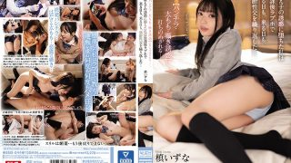 SSIS-044 Underwear Thighs Whispering Temptation Is Overwhelmed Fal…