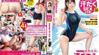 ABW-098 Spocos Sweaty Sex 4 Production Athlete Konomi Nagisa Act 26 …