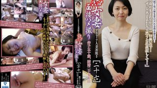C-2638 Mature Wife Interview Gonzo 27 …