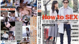 HTS-002 How To SEX Complete Strategy 02 20 Ways To Enchant Mature Wom…