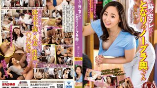 SPRD-1411 At That Time The Fray Is My Neighbors No Bra Wife Iroha …
