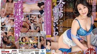 SPRD-1416 Much Better Than My Husband Hoka Nakayama…