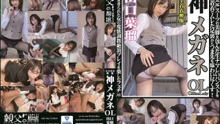 OKP-083 Haru Yamaguchi God Glasses OL Glasses OL A Raw Pantyhose That W…