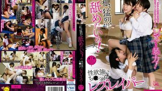 PIYO-115 I Want To Lick It Fiercely …