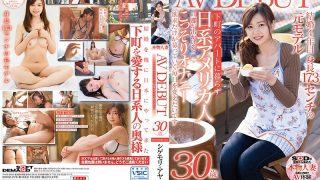 SDNM-279 Former Model Japanese-American Wife Is Now A Popular Neighborh…