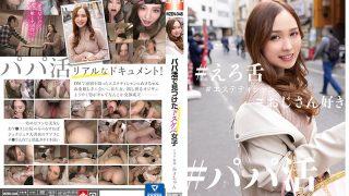 WZEN-046 Dirty Little Girls Found In Daddy Activity-Esthetic Work Miki-…