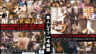 ID-014 Black [Censored] Footage 4 Hours…