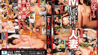 JKSR-495 There Is SEX That Can Expose Everything Because It Is Only For…