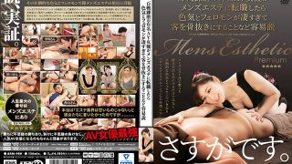 ARM-980 It Is An Easy Theory That If A Famous AV Actress Of Hyakusen Re…