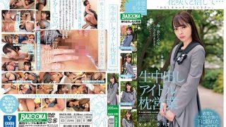 BAZX-289 Raw Creampie Idol Pillow Sales Vol 015…