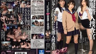 BBAN-323 Female Undercover Investigator Captivated By Lesbian Spin-off …