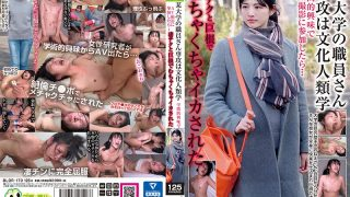 BLOR-170 A Staff Member Of A Certain University Majored In Cultural Ant…