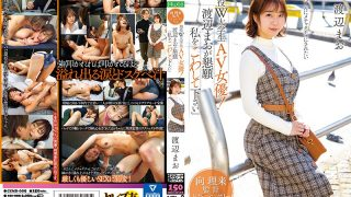 CEMD-009 Documentary Work Directed By Riku Mukai Active W College Stude…