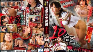 CMC-254 Student Training 10 Years Later Young Wife Female Dog Enema Chi…