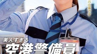 DVDMS-662 Yuiko 23 Years Old An Airport Security Guard Who Is Too Be…
