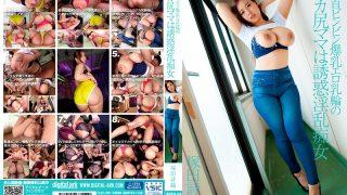 FLAV-269 Nipple Bing Big Breasts Erotic Areola Big Ass Mom Is Temptatio…