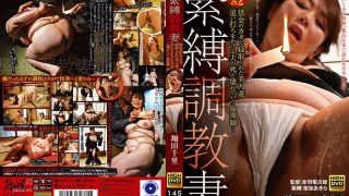 GMA-019 Bondage Training Wife A Beautiful Wife Who Was Taken Down By A …