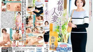 JRZE-047 First Shooting Married Woman Document Rika Yamaguchi…