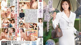 JRZE-049 First Shooting Married Woman Document Chihiro Hanamura…