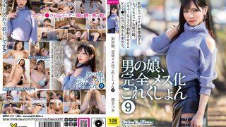 HERY-111 Otokonoko Completely Female Collection 9 Akane Satsuki…