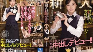 HND-986 A Real Vaginal Cum Shot Debut Following A Classmate Who Became …