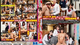 HUNTB-009 Stop Your Sister I 39 m Sorry A Super-friendly O…