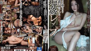 MEYD-677 The Eagle Of My Father-in-law Who Is Hated To Death When He Se…