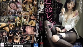 MIDE-934 Criminal The Beautiful Office Lady Who Asked For Help …