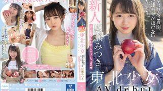 MIFD-158 Rookie Tohoku Girl AV Debut My Parents 39 House Is An Apple …