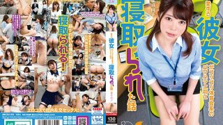MKON-051 A Story About Her Beloved Girlfriend Being Taken Down By A Pow…