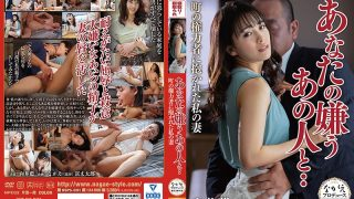NSPS-991 Ai Mukai My Wife Embraced By The Person You Hate And The Peop…