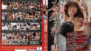 NSPS-996 I Will Lend My Wife A Wife Soiled By A Manual Worker Best Edit…