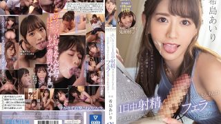 PRED-308 I Was Captivated By A Blowjob With A Serious Pacifier Confessi…