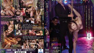 RBK-014 Guy Color Stage 47 Yui Kawagoe…