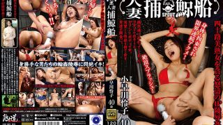 SGM-051 Married Whaler Swimsuit Forty Beautiful Mature Woman Mass Squir…