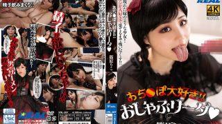 XRL-007 I Love Ochi Po Shabu-shabu Rita Riko Shinohara…