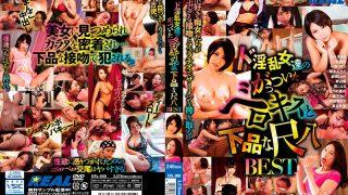 XRL-008 De Horny Womens Sticky Belokis And Vulgar Shakuhachi BEST…