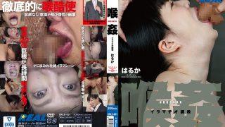 XRLE-001 Throat Deep Throating Training Haruka…