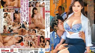 NTRD-092 No Way With Netrareses Subordinates Sakura Tsukishima…