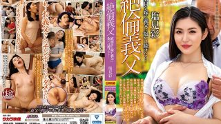 SPRD-1428 Unequaled Father-in-law If A Serious Bride Continues To Be Em…
